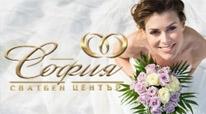 Сватбен Център София